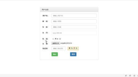 基于SSM&LayUI的电影网站在线视频网(视频上传会员充值)-java电影网站在线视频网mysql数据库