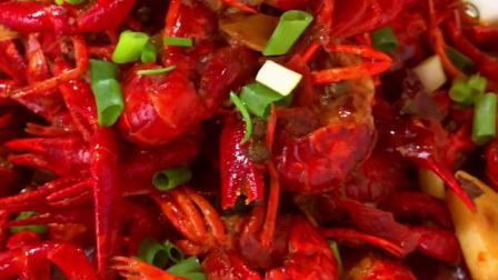 哪里可以学做小龙虾?口味虾怎么做好吃?麻辣小哥教你做