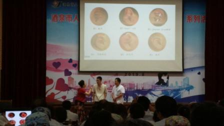 酒泉市人民医院第二届中国医师节情景剧大赛妇儿组