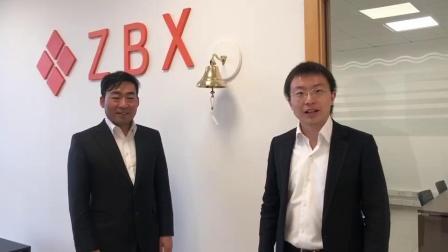 TrueChain(初链)正式上线ZBX交易平台