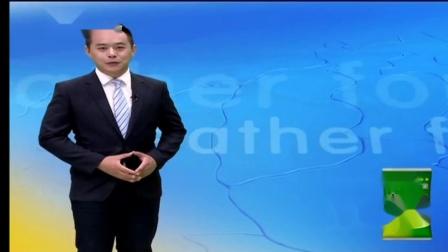 山西卫视天气预报20190806