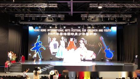 海南.三亚.忆鸽艺术培训中心赶往2019香港国际青少年艺术节赛
