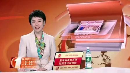 特奢汇-深圳回忆科技有限公司_不发货不退款,涉嫌诈骗
