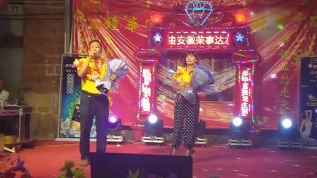 对唱《上海之恋》献给您2019年8月6日