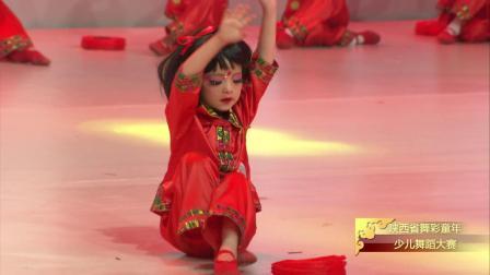2019第六届陕西舞彩童年--中国梦娃