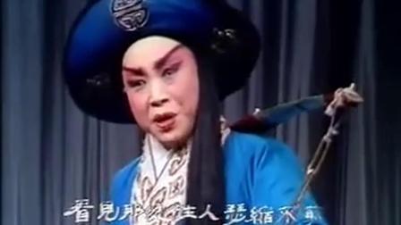 秦腔《花园卖水》段小爱史纺绸西安易俗社
