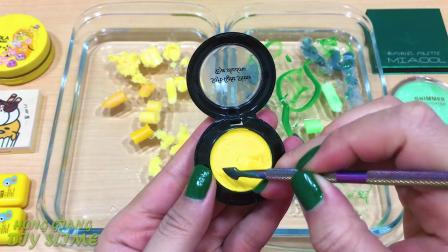 金与绿把化妆眼影混入透明的煤泥特别系列80令人满意的粘液视频