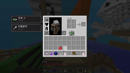 【灰苹果】我的世界 海盗岩浆逃脱