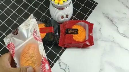 定做中秋月饼包装袋50克100克125克月饼礼盒广式冰皮月饼袋子机封
