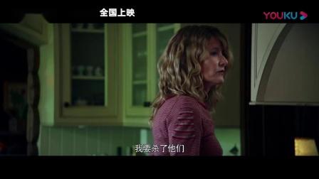 【游侠网】电影《冷血追击》曝全新预告