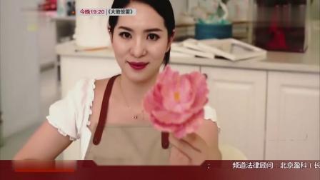 90后美女蛋糕师,7年制作近万个翻糖蛋糕,月收入最高将近10万
