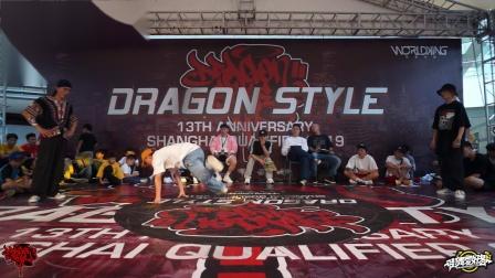 海选(12)-成人2v2-Dragon Style 13th Anniversary 上海赛区