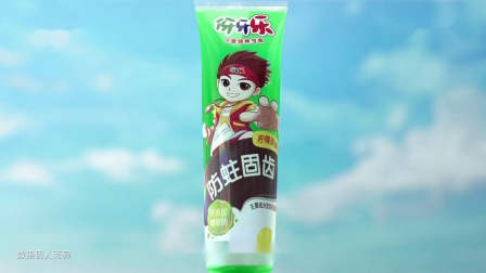 0001.哔哩哔哩-[内地广告](2019)纳爱斯伢牙乐儿童营养牙膏(16:9)
