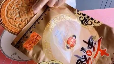 1斤2斤大月饼包装袋一斤装圆形机封袋火腿中秋500g带託盒批发高端