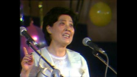"""诸惠琴87""""航天杯""""全国8市青年业余歌手民族唱法大赛联欢"""