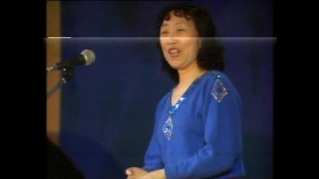 """鞠秀芳87""""航天杯""""全国8市青年业余歌手民族唱法大赛联欢"""