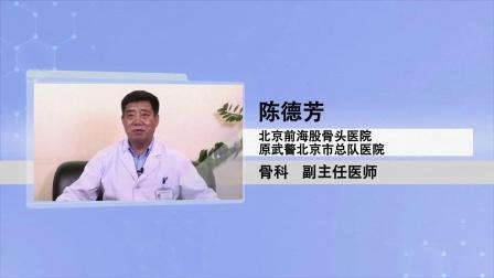 北京前海股骨头医院-骨科-副主任医师-陈德芳-腰椎间盘突出做瑜伽和理疗有效吗?