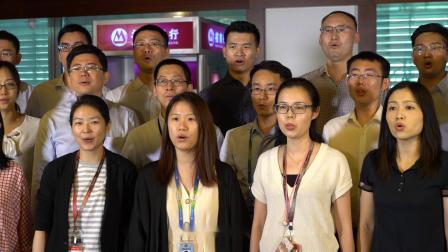 中国进出口银行资金营运部庆祝口行成立25周年献礼歌曲《口行温度》