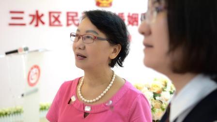 三水区民政局婚姻登记处七夕结婚登记 颁证仪式