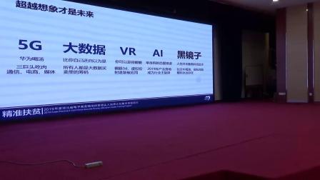微震江湖——线上宣传新媒体矩阵打造