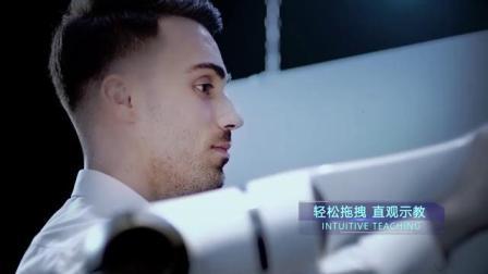 大族激光集团大族机器人品牌宣传