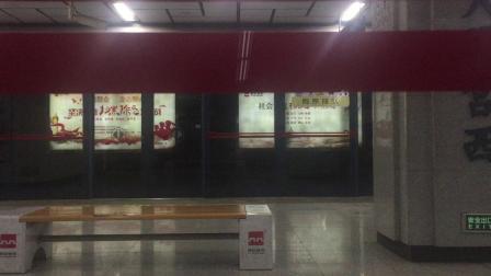西安地铁2号线  北客站——钟楼  运行与语音报站