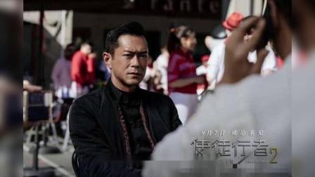 """《使徒行者2》上映首日票房破亿,古天乐是哪咤的""""一生之敌"""""""