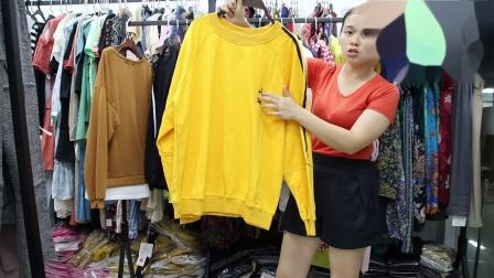 2019年最新精品女装批发服装批发时尚服饰时尚女士春秋款卫衣特价走份20件一份,视频款可挑款零售混批