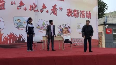 小品《扶贫情怀》陕西铜川王益区陈小玲、温小玲  等