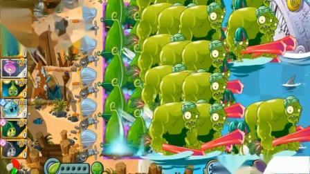 大战僵尸  僵尸奇妙时空之旅  植物大战僵尸系列