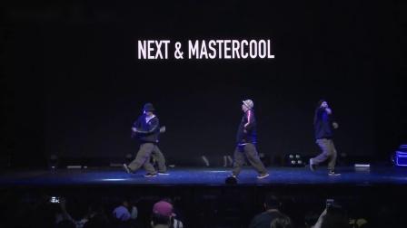 上海HIP-HOP神级舞者们-Next&Mastercool-china dance delight vol.10