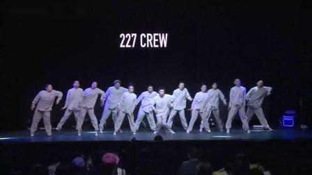 极具视觉享受之舞-武汉227crew-季军-China dance delight vol.10