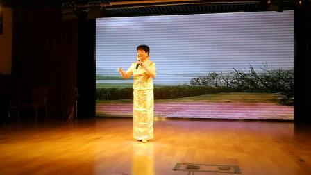 京剧龙江颂-手捧宝书满心暖(徐明莲)20190807