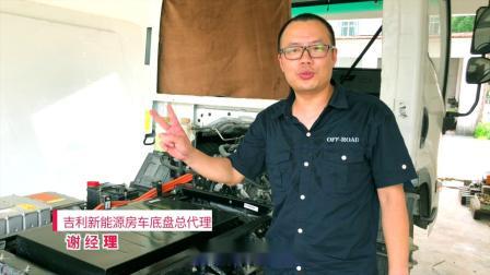 鑫吉顺新能源房车从房车底盘到成品房车测试