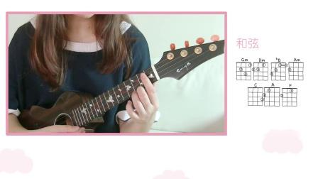 《一路向北》周杰伦 尤克里里弹唱教学教程【星暴音乐】【尤克里里弹唱教学】 轻松学会吉他&尤克里里