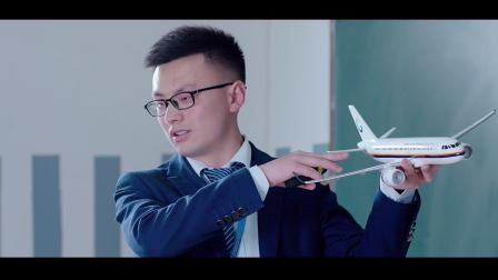 平顶山工业职业技术学院航空学院招生宣传片