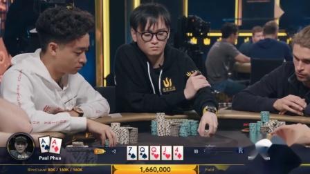德州扑克:2019传奇扑克英国站10万英镑主赛事FT01