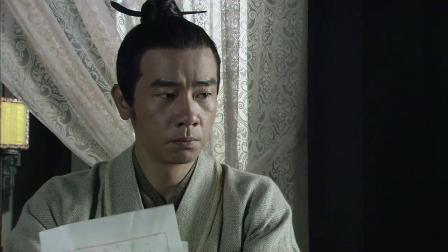 碧波仙子 第48集