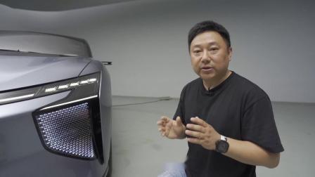 全面揭秘华人运通高合HiPhi 1纯电动量产定型车