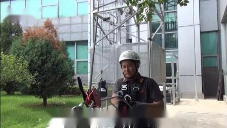 ASAT 救援型下降器RD1