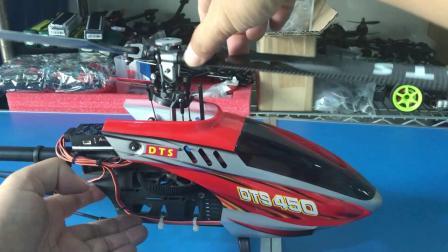 3D遥控直升机循环螺距是什么鬼?看过来~