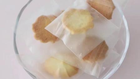蔓越莓曲奇饼乾小包装自粘袋子烘焙食品自封口袋磨砂半透明机封袋
