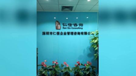 企业形象墙logo标识制作效果,深圳公司形象墙广告字制作,公司招牌设计制作