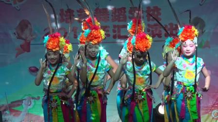 《俏花旦》(指导老师:文静)网岭培艺舞蹈学校2019年汇报演出