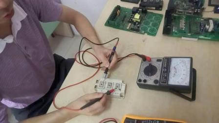 IGBT的好坏判断(视频教学)--变频器培训电路板维修培训班