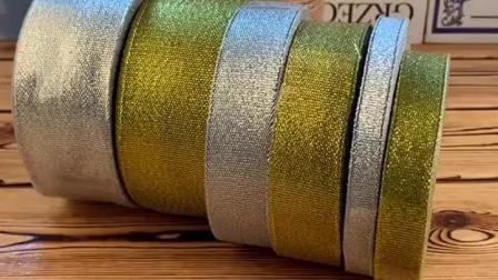手工时尚金银丝带金葱银葱礼品礼物盒装饰织带蛋糕盒耶诞彩色缎带