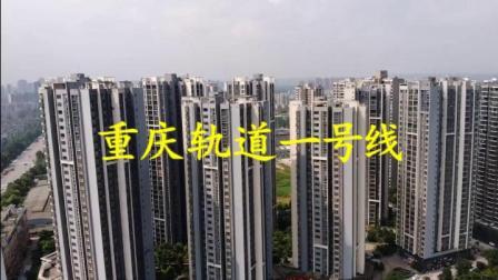 重庆轨道一号线璧山段即将建成通行