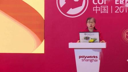 PolyWorks2019发布会  通用平台解决方案升级
