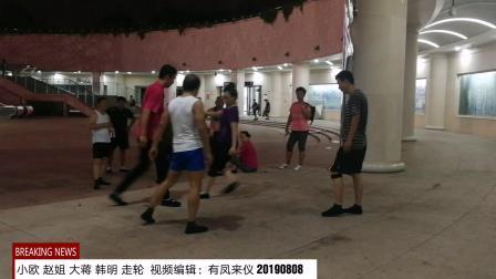 中华花毽在天津七夕银河广场会脚