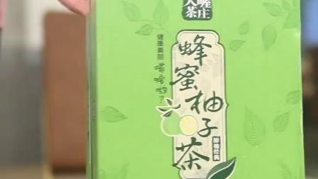 天喔茶庄 蜂蜜柚子茶250ml16盒 果味茶饮料水饮量贩